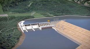 Site C Clean Energy