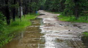 Saskatchewan Provincial Disaster Assistance Program